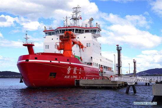 China's polar icebreaker Xuelong 2, or Snow Dragon 2, berths in the port of Hobart, Australia, Nov. 4, 2019. After a 20-day voyage, the Chinese icebreaker on China's 36th Antarctic research expedition docked in Australia's port of Hobart on Monday. This is the first time that it has berthed in a foreign port since its maiden voyage started. (Xinhua/Liu Shiping)