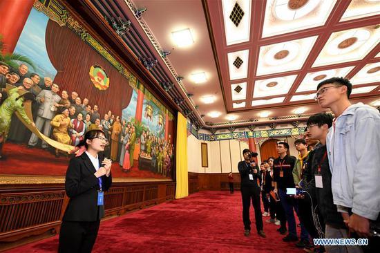 全国政协召开第一个开放日 1