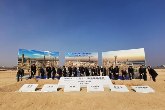Photo taken on Nov. 23, 2019 shows the commencement of BASF (Guangdong) Verbund site project in Zhanjiang, south China's Guangdong Province. (Xinhua/Li Jiale)