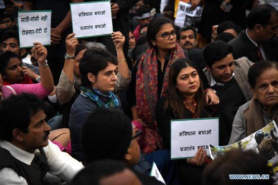 印度最高法院审理质疑公民法宪法效力的请愿书