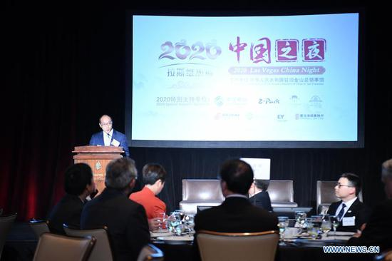 Yang Yihang, Chinese economic and commercial counselor in San Francisco, addresses the 2020 Las Vegas China Night in Las Vegas, the United States, Jan. 6, 2020. The 2020 Las Vegas China Night was held on the eve of the 2020 Consumer Electronics Show (CES) in Las Vegas, to promote more communication and cooperation between Chinese and American companies in the field of consumer electronics. (Xinhua/Wu Xiaoling)
