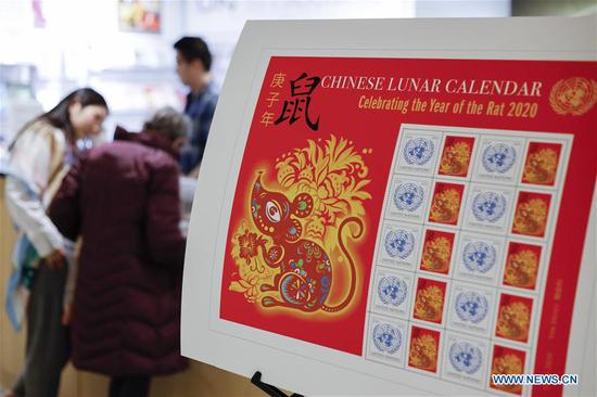 Photo taken on Jan. 13, 2020 shows a poster of the Year of the Rat stamp sheet at the United Nations Postal Administration (UNPA), at the UN headquarters in New York. The United Nations Postal Administration (UNPA) has issued a special-event stamp sheet to celebrate the Chinese Lunar New Year. (Xinhua/Li Muzi)