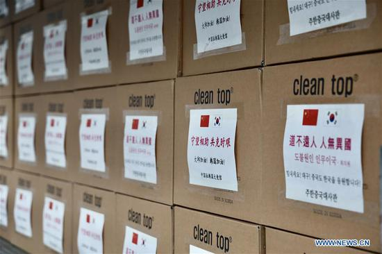 Photo taken on Feb. 27, 2020 shows boxes of masks donated to Daegu by the Chinese Embassy, in Seoul, South Korea. The Chinese Embassy in South Korea on Thursday donated around 25,000 medical masks to the city of Daegu in southern South Korea in an effort to support the city which was hit by COVID-19 outbreak. Late in the evening, a truck carrying masks departed from the Chinese Embassy in Seoul for the city of Daegu, about 300 km southeast of the capital. (Chinese Embassy in South Korea/Handout via Xinhua)