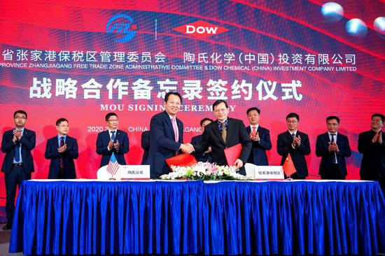 The Memorandum of Understanding (MoU) signing ceremony between Zhangjiagang Free Trade Zone Administrative Committee and Dow Chemical (China) Investment Company Limited in Zhangjiagang, east China's Jiangsu Province, March 23, 2020. (Xinhua)