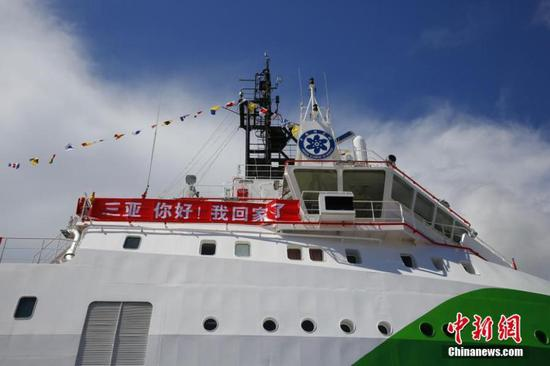 Photo shows China's newly renovated deep-sea submersible mother ship Tansuo-2 (Exploration No. 2) in Sanya, Hainan Province, June 28, 2020. The ship has a total length of 87.2 meters, a full load displacement of 6,800 tons. (Photo/China News Service)