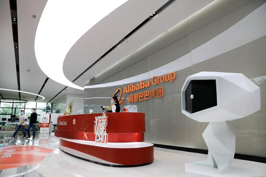 "Photo taken on July 3, 2020 shows the research center of the Chinese e-commerce giant Alibaba on the ""AIsland"" of Zhangjiang Science City in Pudong New Area, east China's Shanghai. (Xinhua/Fang Zhe)"
