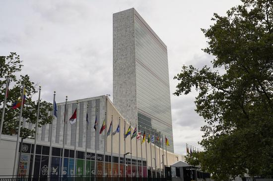 Photo taken on Sept. 14, 2020 shows the outside view of the United Nations headquarters in New York, the United States. (Xinhua/Wang Ying)