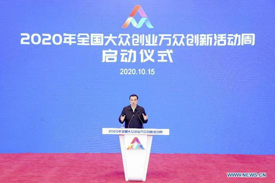 Chinese Premier Li Keqiang, also a member of the Standing Committee of the Political Bureau of the Communist Party of China Central Committee, addresses the opening ceremony of the 2020 National Mass Innovation and Entrepreneurship Week in Beijing, capital of China, Oct. 15, 2020. (Xinhua/Yin Bogu)