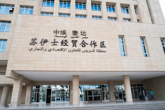 Photo taken on Jan. 14, 2021 shows the office building of China-Egypt TEDA Suez Economic and Trade Cooperation Zone in Ain Sokhna, Egypt. (Xinhua/Wu Huiwo)