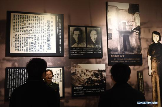 People visit the memorial hall of Fang Zhimin, a revolutionary martyr who died in 1935, in Nanchang, capital of east China's Jiangxi Province, April 7, 2021. (Xinhua/Zhou Mi)
