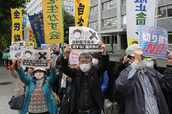 People rally to protest against the Japanese government's decision to discharge contaminated radioactive wastewater in Fukushima Prefecture into the sea, in Tokyo, capital of Japan, April 13, 2021. (Xinhua/Du Xiaoyi)