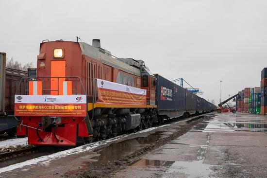 The first China-Europe freight train from Chengdu to St. Petersburg arrives at Shushary railway station in St. Petersburg, Russia, March 15, 2021. (Xinhua)