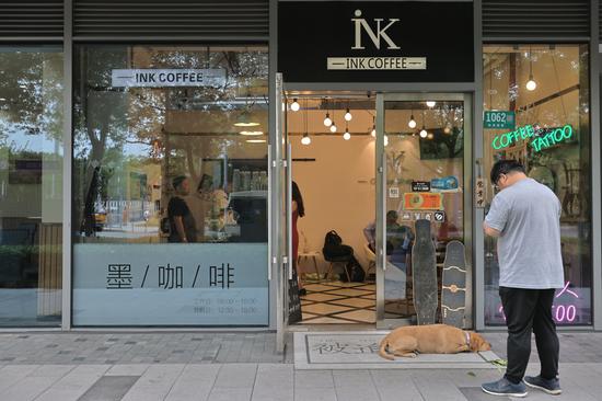 Photo taken on May 29, 2021 shows INK, a cafe in the Hongqiao Business District of Shanghai, east China. (Xinhua/Wang Xiang)