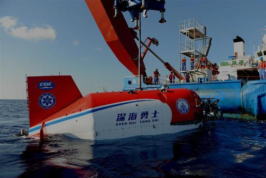 China's Deep Sea Warrior conducts dive in South China Sea