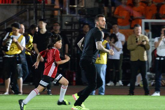 David Beckham attends charity event in Beijing