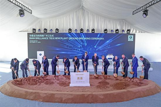 Guests attend the ground breaking ceremony for the BMW Brilliance Tiexi New Plant in Shenyang, northeast China's Liaoning Province, Oct. 11, 2018. (Xinhua)