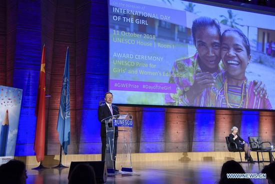 Chinese Vice Minister of Education and Director of the China National Commission for UNESCO Tian Xuejun (L) speaks during an award ceremony for the 3rd UNESCO Prize for Girls' and Women's Education at UNESCO's headquarters in Paris, France, on Oct. 11, 2018. The Misr El Kheir Foundation of Egypt and the Women's Centre of Jamaica Foundation were awarded the 3rd UNESCO Prize for Girls' and Women's Education here on Thursday. (Xinhua/Chen Yichen)