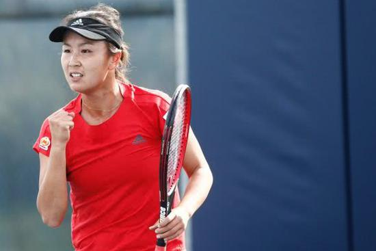 China's Peng wins title at Houston challenger tennis tournament