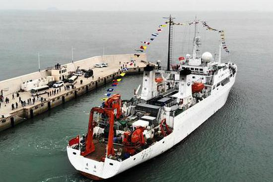 Chinese research vessel departs for new ocean expedition