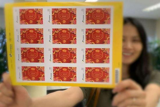 Pig themed stamps published in Sao Paulo to celebrate Year of Pig