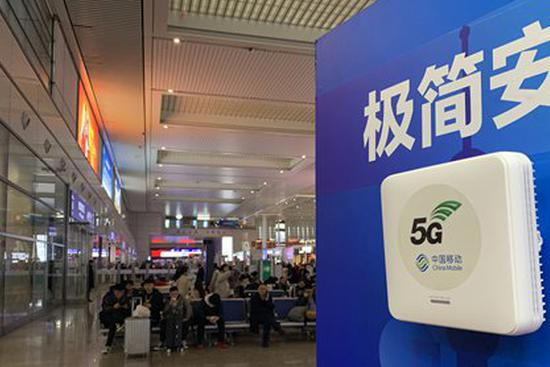 Shanghai railway station to be covered by indoor 5G network