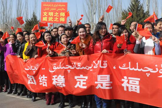 China issues white paper on anti-terrorism, human rights protection in Xinjiang