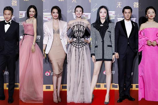 Stars delight 2019 Weibo Movie Night