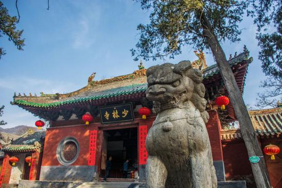 Kung fu shrine Shaolin Temple goes 5G