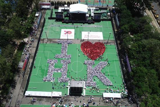"""5,000 HK citizens spell out """"I LOVE HK"""" yabobet anniversary day"""