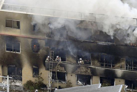 33 dead in 'arson' attack at Kyoto Animation Studio