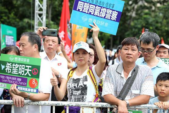 Hong Kong residents rally to denounce violence, support police force