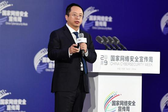 2019 China Cybersecurity Week campaign launched in Tianjin