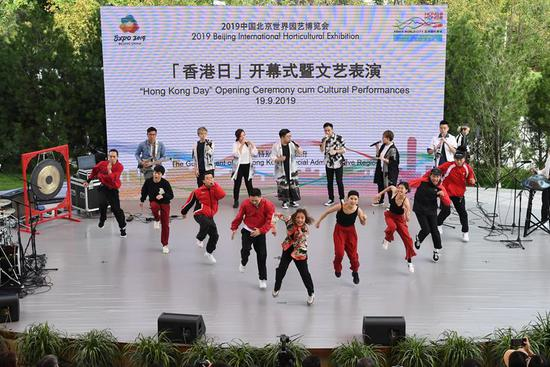 """""""Hong Kong Day"""" event held at Beijing horticultural expo"""