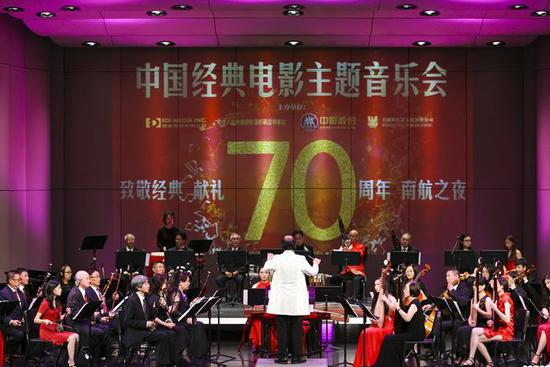 Chinese film music concert held in Los Angeles for PRC 70th founding anniversary