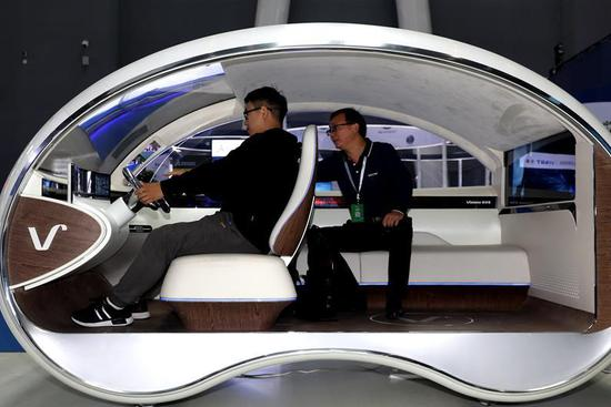 China Int'l Digital Economy Expo held in Hebei