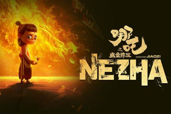 """China's megahit """"Ne Zha"""" goes for Hollywood's Oscar Gold"""