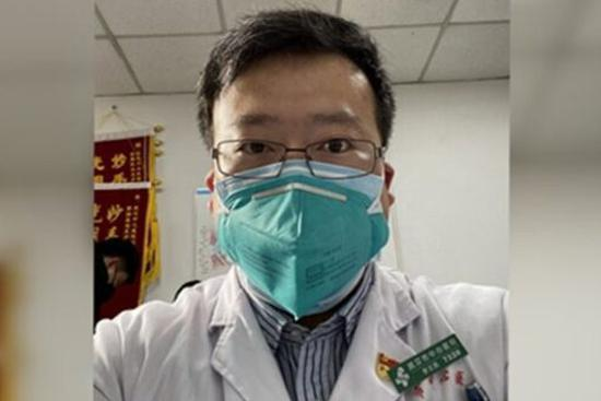 Inspection group arrives in Wuhan to investigate issues involving Dr. Li Wenliang