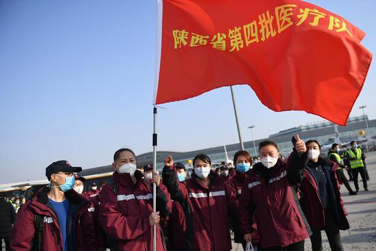 4th batch of medical team from Shaanxi leaves for Hubei