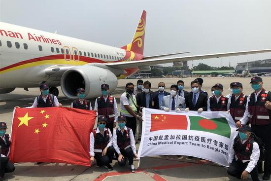 Chinese medical expert team arrives in Bangladesh to help fight COVID-19