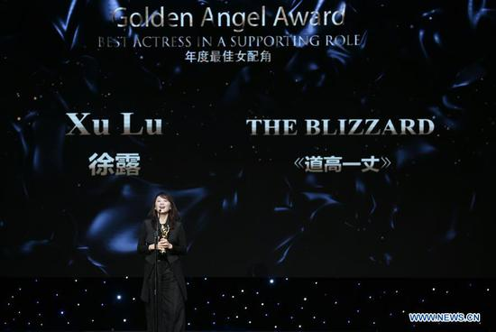 Actress Xu Lu who won the award of Best Actress in a Supporting Role, receives the trophy during the awarding ceremony of the 14th Chinese American Film Festival (CAFF) in Los Angeles, the United States, Oct. 30, 2018. The 14th Chinese American Film Festival (CAFF) kicked off Tuesday at the Ricardo Montalban Theater in Hollywood in the U.S. city of Los Angeles. (Xinhua/Li Ying)