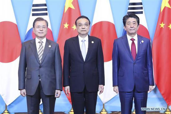 中韩日同意在未来十年深化合作 1