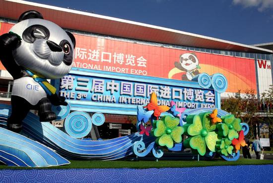 Photo taken on Nov. 3, 2020 shows Jinbao, mascot of the China International Import Expo, in east China's Shanghai. (Xinhua/Chen Fei)