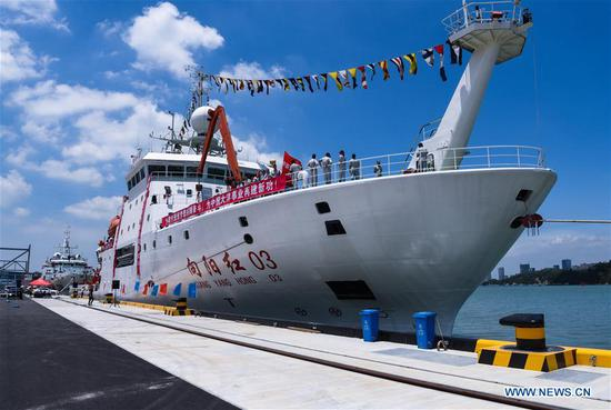 Chinese oceanographic research ship Xiangyanghong 03 leaves Xiamen, southeast China's Fujian Province, July 14, 2018. Chinese oceanographic research ship Xiangyanghong 03 departed for the country's 50th ocean research expedition Saturday in the western and eastern Pacific Ocean. The ship left Xiamen with 160 personnel on board for a 150-day mission over 15,000 nautical miles. (Xinhua)