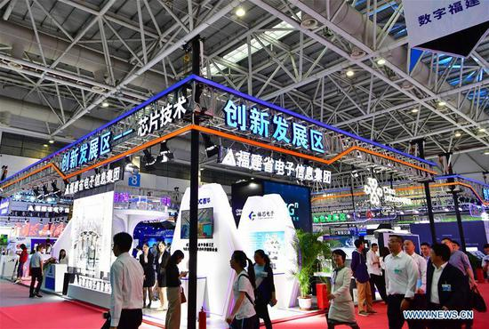 Photo taken on May 5, 2019 shows a venue of the 2nd Digital China Exhibition in Fuzhou, southeast China's Fujian Province. The 2nd Digital China Exhibition runs from May 5 to 9 at the Fuzhou Strait International Conference & Exhibition Center. (Xinhua/Wei Peiquan)