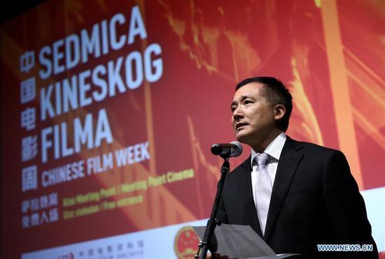 Ji Ping, Chinese Ambassador to Bosnia and Herzegovina (BiH), speaks during the opening ceremony of Chinese film week event in Sarajevo, BiH, Sept. 25, 2019. The first Chinese film week event kicked off here Wednesday. (Photo by Nedim Grabovica/Xinhua)