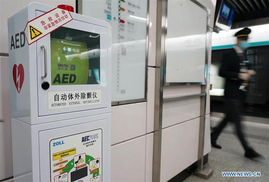 An automated external defibrillator (AED) is seen in Xidan Subway Station in Beijing, capital of China, Oct. 27, 2020. Beijing started to equip its rail transit system with AED on Tuesday. By the end of 2022, all stations of the city's rail transit will be equipped with AED. (Xinhua/Zhang Chenlin)