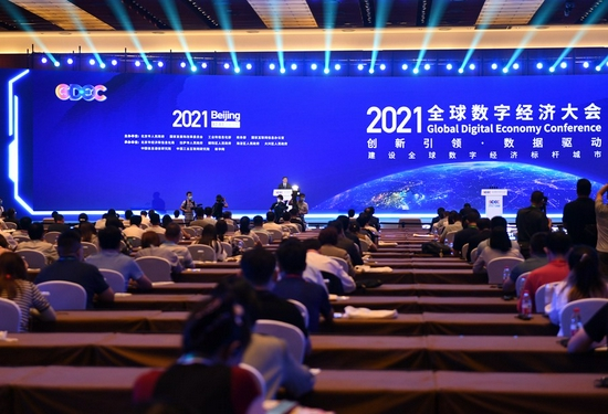Photo taken on Aug. 2, 2021 shows the opening ceremony of the 2021 Global Digital Economy Conference in Beijing, capital of China. (Xinhua/Zhang Chenlin)