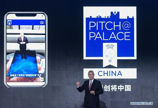 British Prince Andrew, the Duke of York, addresses the final of Pitch@Palace China in Shenzhen, south China's Guangdong Province, April 14, 2019. Founded by British Prince Andrew in 2014 to support the Duke's work with entrepreneurs, Pitch@Palace (meaning making a pitch at the palace) is a platform that supports entrepreneurs accelerate and amplify their ideas. Pitch@Palace China started in 2017, aiming to provide comprehensive and important support to outstanding entrepreneurs by consolidating quality resources from both China and UK. (Xinhua/Mao Siqian)