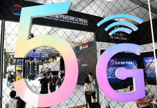 Visitors watch exhibits displayed at the 5G telecommunication service section of the China International Fair for Trade in Services in Beijing, capital of China, on Sept. 5, 2020. (Xinhua/Zhang Chenlin)