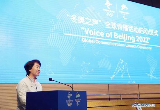 Han Zirong, vice president and secretary general of Beijing 2022 Organizing Committee, speaks during the launch ceremony of
